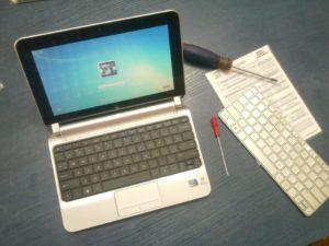 Naprawy laptopów Łódź